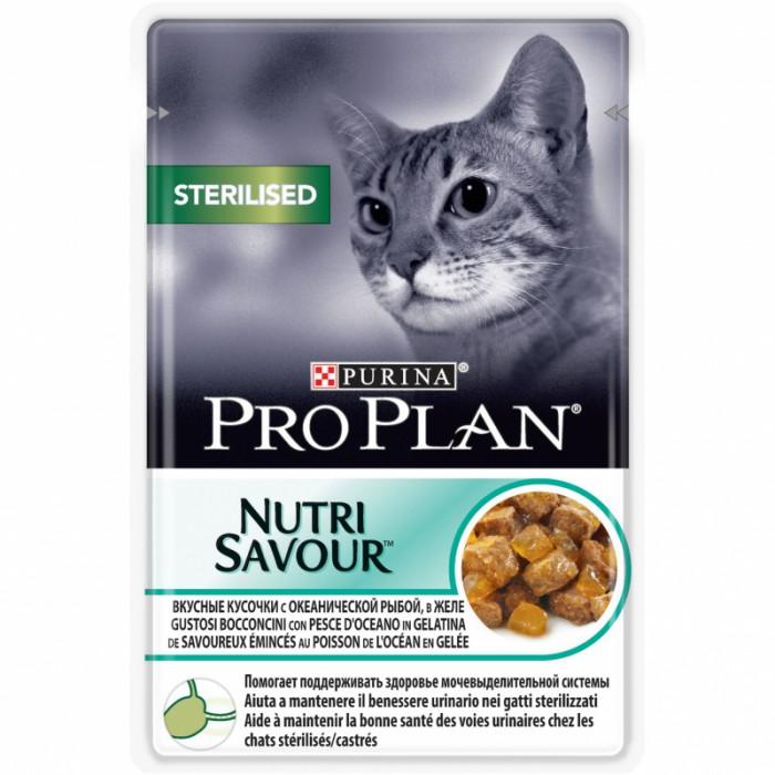 Purina Pro Plan säilyke Nutrisavour Sterilised 85g
