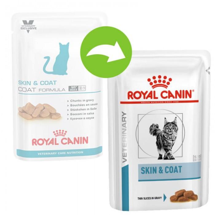 Säilyke Veterinary Diet Skin & Coat Formula hyytelössä 12 x 100g