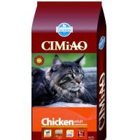 Cimiao Chicken 2kg