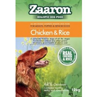 Zaaron Holistic ALS Chicken & Rice